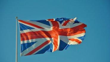 Britische Armee